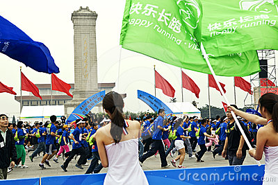 2012 Beijing International Running Festival Editorial Stock Image