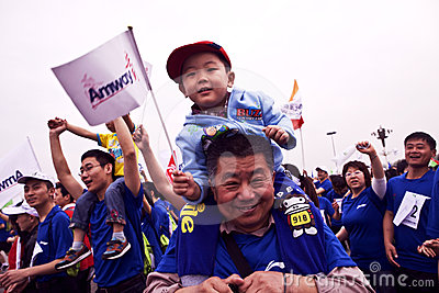 2012 Beijing International Running Festival Editorial Photo