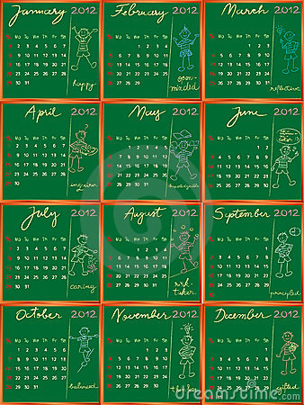 2012 calendar with student profile