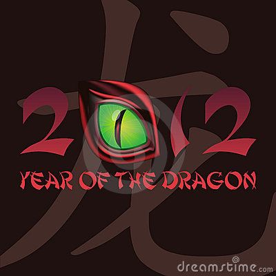 2012 Chinese Year of the Dragon - New Year s Card