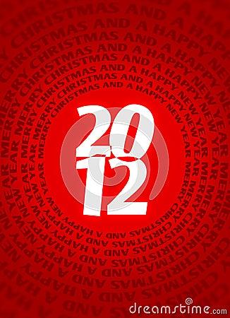2012 christmas logo