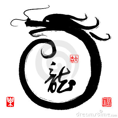 2012: happy new  Year of Dragon
