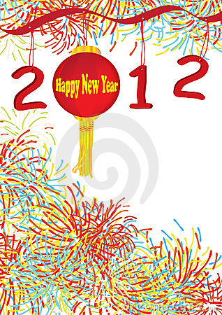 2012 Happy New Year Lantern_eps
