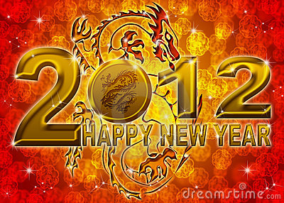 2012 New Year Golden Chinese Dragon Illustration