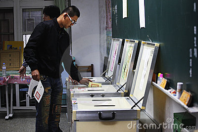 2012 Taiwan s President Election Editorial Stock Image