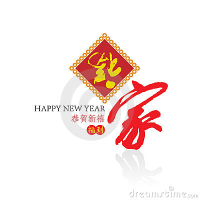 2012: Vector happy new  Year