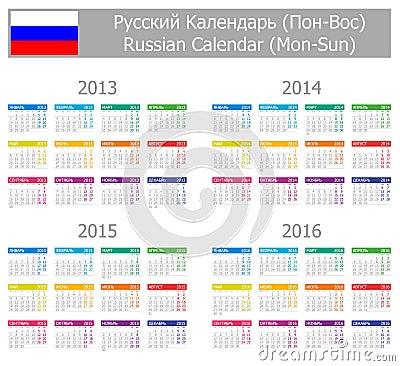 2013-2016 Type-1 Russian Calendar Mon-Sun