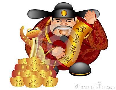 2013 Chinese Money God Snake Scroll Prosperity