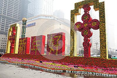 2013 happy chinese  new year Editorial Image