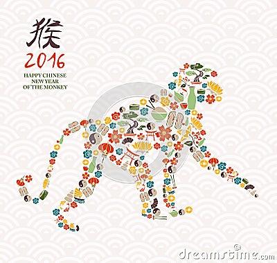 Free 2016 Chinese New Year Monkey China Icon Ape Stock Photo - 60223060