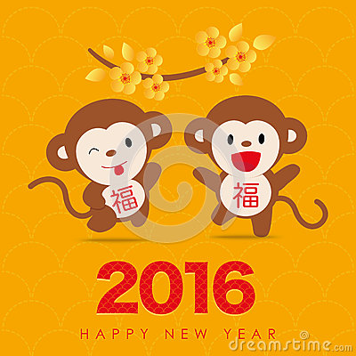 Free 2016 Monkey Chinese New Year - Greeting Card Design Royalty Free Stock Photo - 50697275