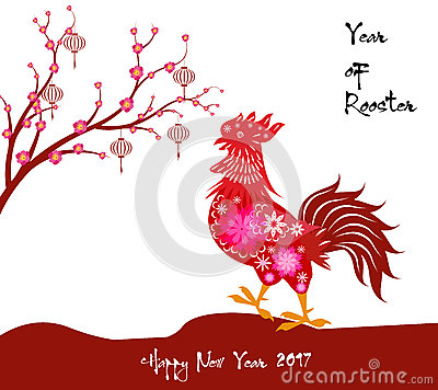 Free 2017 Happy New Year Greeting Card. Celebration Chinese New Year Of The Rooster. Lunar New Year Royalty Free Stock Image - 72516066