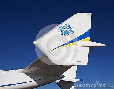 An-225 tail Editorial Stock Image