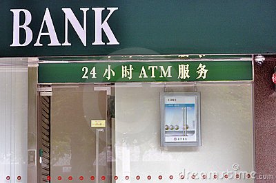 24 Hour ATM sign Editorial Stock Image