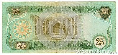 25-dinar-bill-of-iraq-thumb4087265.jpg