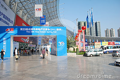 The 39th Real Estate Spring Fair In Chengdu Stock Photos - Image: 24585143