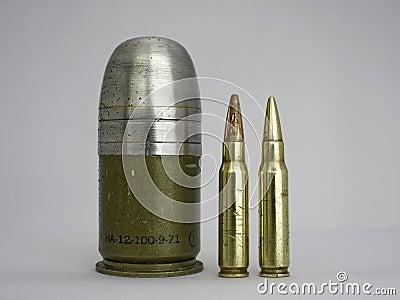 40mm grenade & 7.62mm bullet