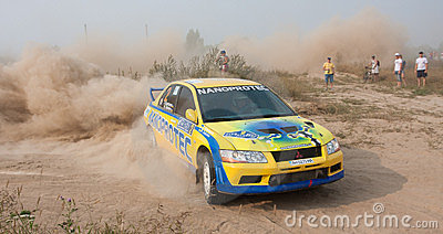 The 5-th stage of the championship of Ukraine  Editorial Photography