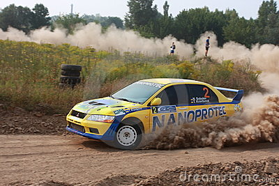 The 5-th stage of the championship of Ukraine Ale Editorial Photo