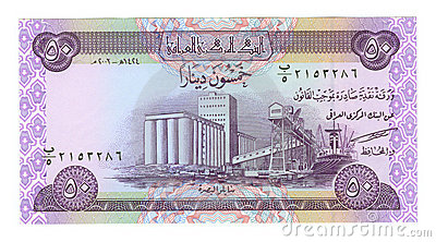 50 dinar bill of Iraq