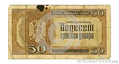 50 dinar bill of Serbia, 1942
