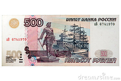 500 russian roubles