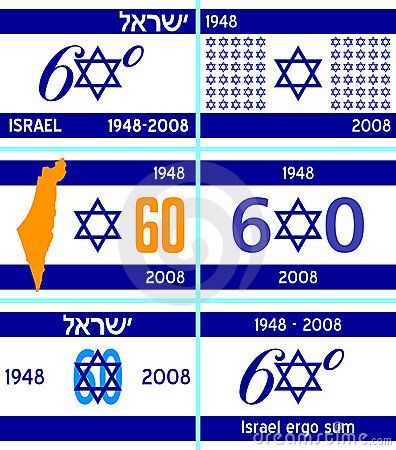 60th Anniversary of Israel