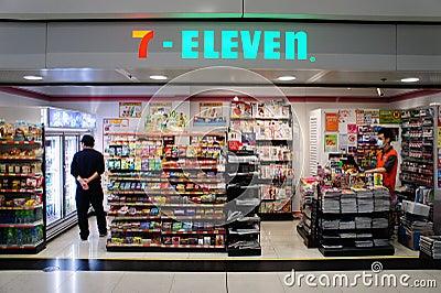 7-Eleven Kiosk in Rail station Editorial Stock Image