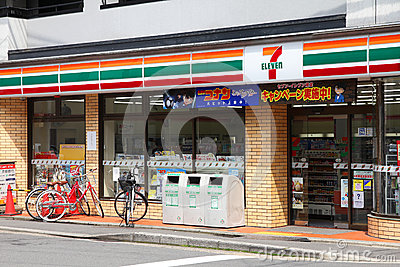 7-Eleven store Editorial Image