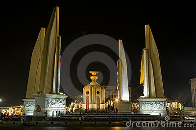 The 83rd Birthday of HM King Bhumibol Adulyadej Editorial Stock Photo