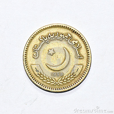 Free A Close Look Of Pakistan Rupee Coin Stock Photos - 29947583