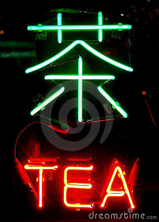 Free A Neon Sign Of Tea In Chinese Stock Photo - 1639570