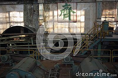 Abandoned Sugar Cane Mill