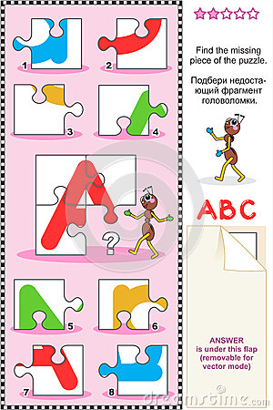 ABC learning educational puzzle