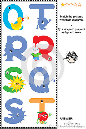 Free ABC Learning Shadow Game With Letters Q, R, S, T Royalty Free Stock Photography - 55337487