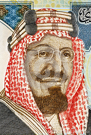 Abdullah of Saudi Arabia Editorial Image