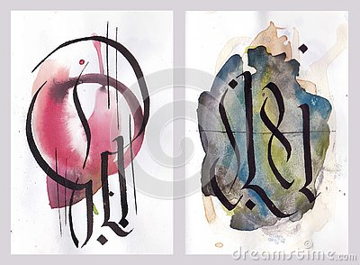 Abstract calligraphy arabesque illustration on colorful watercolor background Stock Photo