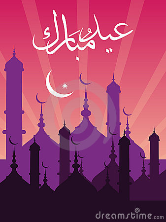 Abstract creative religious eid background