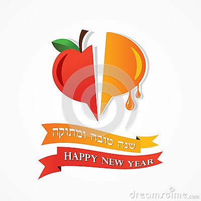 abstract icon greeting card for rosh hashanah. jewish holiday, Greeting card