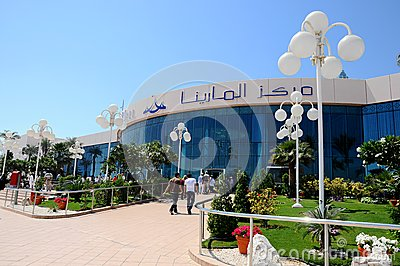 Abu Dhabi Marina mall shopping center Editorial Photography