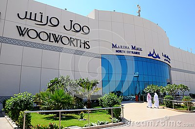 Abu Dhabi Marina mall shopping center Editorial Stock Image