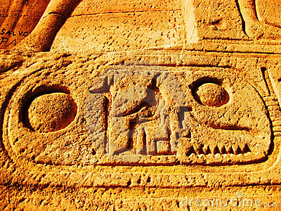 Abu Simbel Temple, detail
