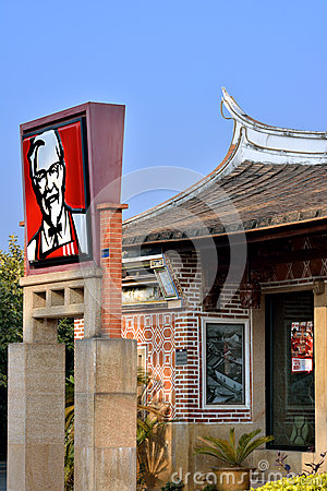 Ad of KFC, in a Chinese aged house Editorial Stock Image