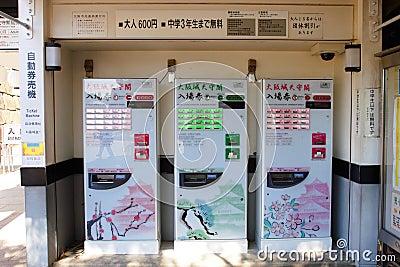 Admission Ticket Machine