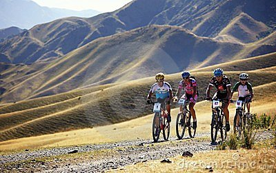 Adventure mountain bike competition Editorial Photo