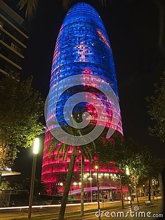 Agbar Tower 11