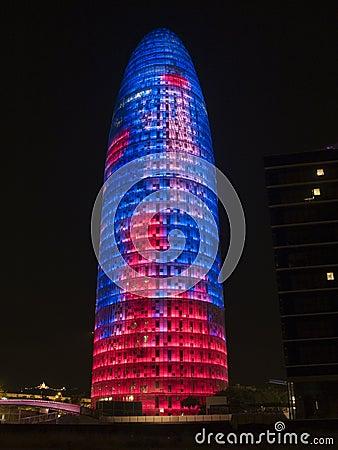 Agbar Tower 2