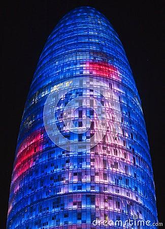 Agbar Tower 8