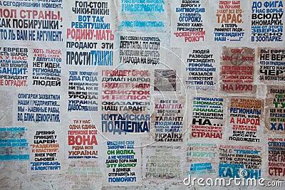 Agitprop opposition againstt Viktor Yanukovych Editorial Stock Photo