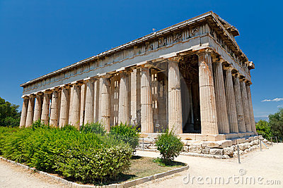 Agora antyczny Athens